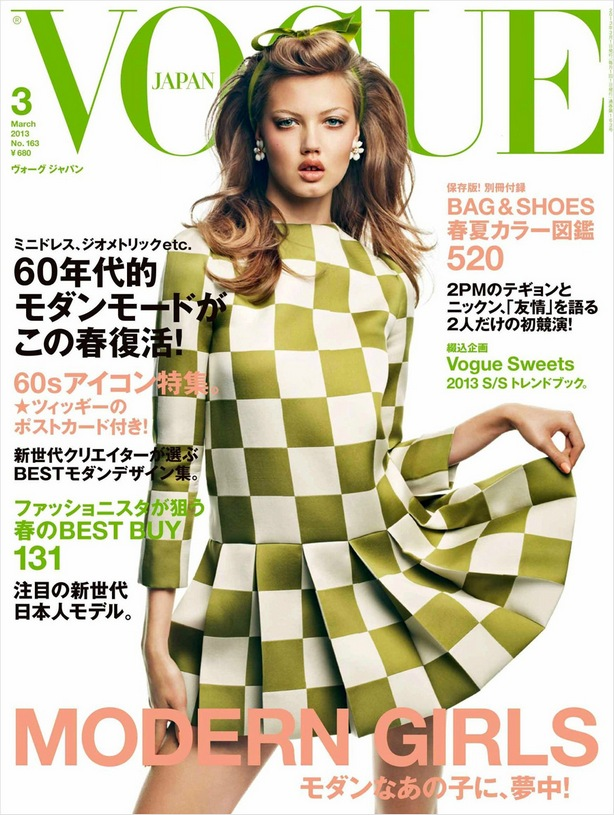 lindsey-wixson-louis-vuitton-vogue-japan-march-2013-01