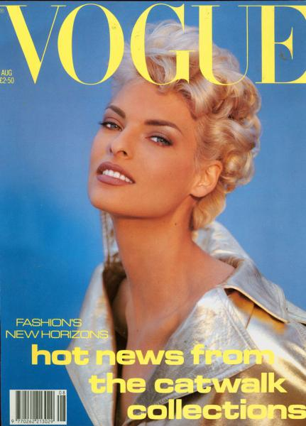 get-the-gloss-sam-mcknight-vogue-cover1