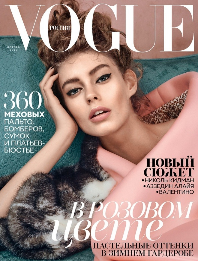 ondria-hardin-vogue-russia-november-2015-cover-editorial01