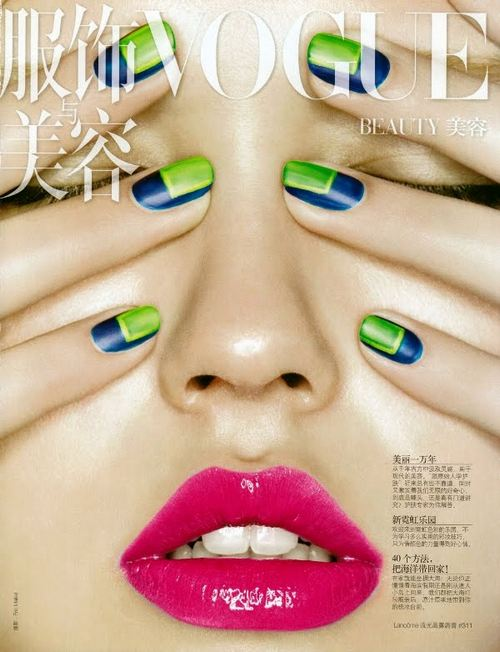 Beauty-Vogue-China-August-2010-pink-lips