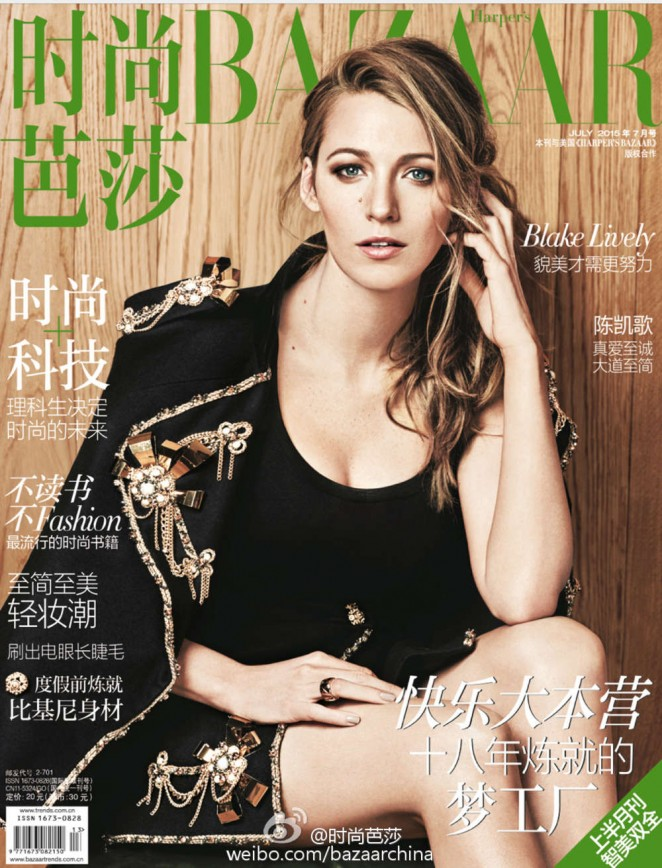 Blake Lively - Harpers Bazaar China Magazine Cover July 2015