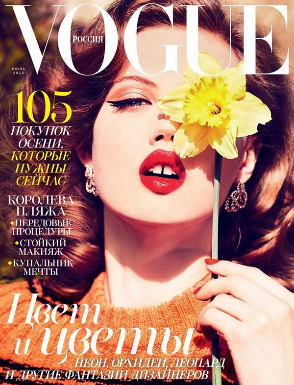 vogue-russia-july-2015-lindsey-wixson