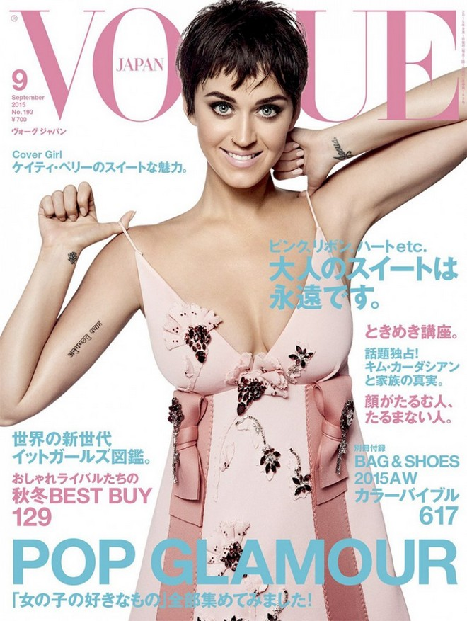 Katy-Perry-in-prada-for-Vogue-Japan-September-2015-Cover-770x1023