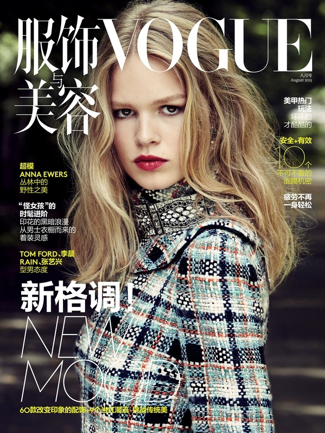 vogue-china-august-2015