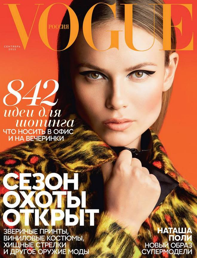 Natasha-Poly-Vogue-Russia-September-2015-Cover