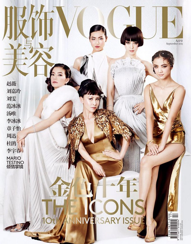 Vogue-China-September-2015-Cover