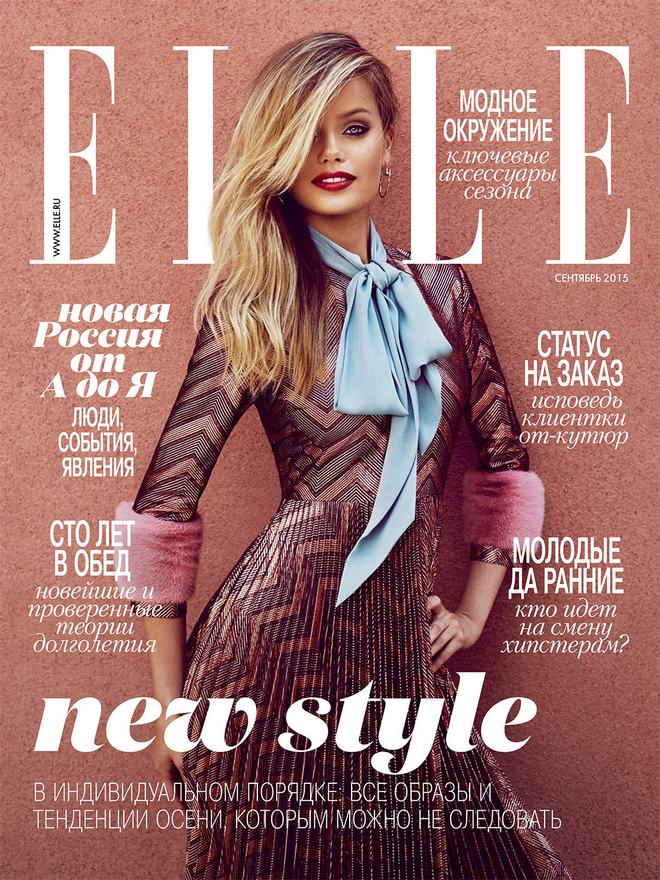 elle-russia-september-2015