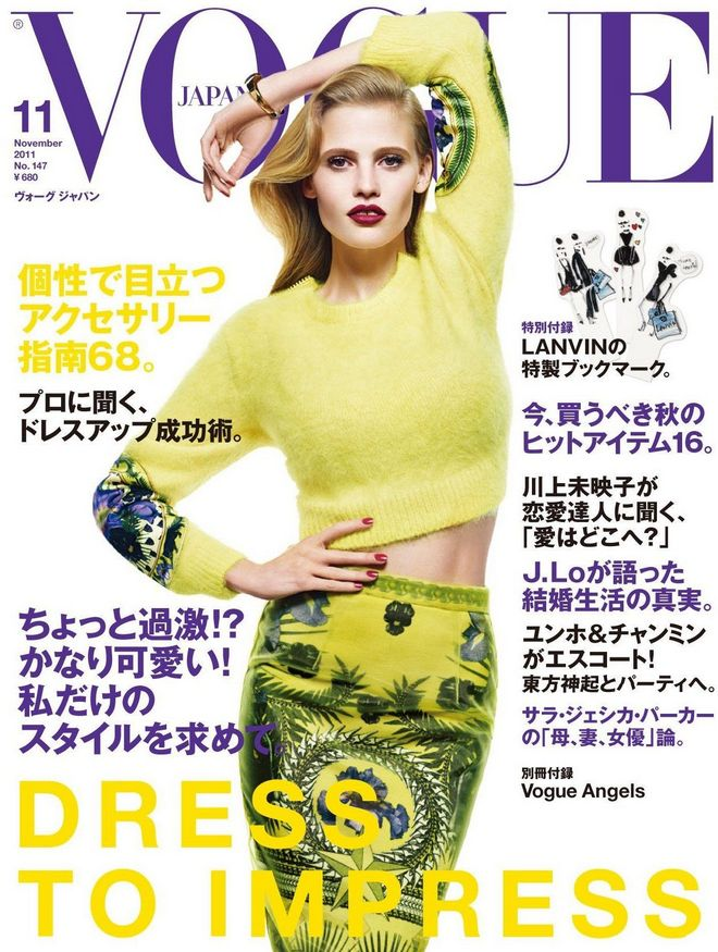 Lara-Stone-for-Vogue-Nippon-November-2011-DesignSceneNet-01