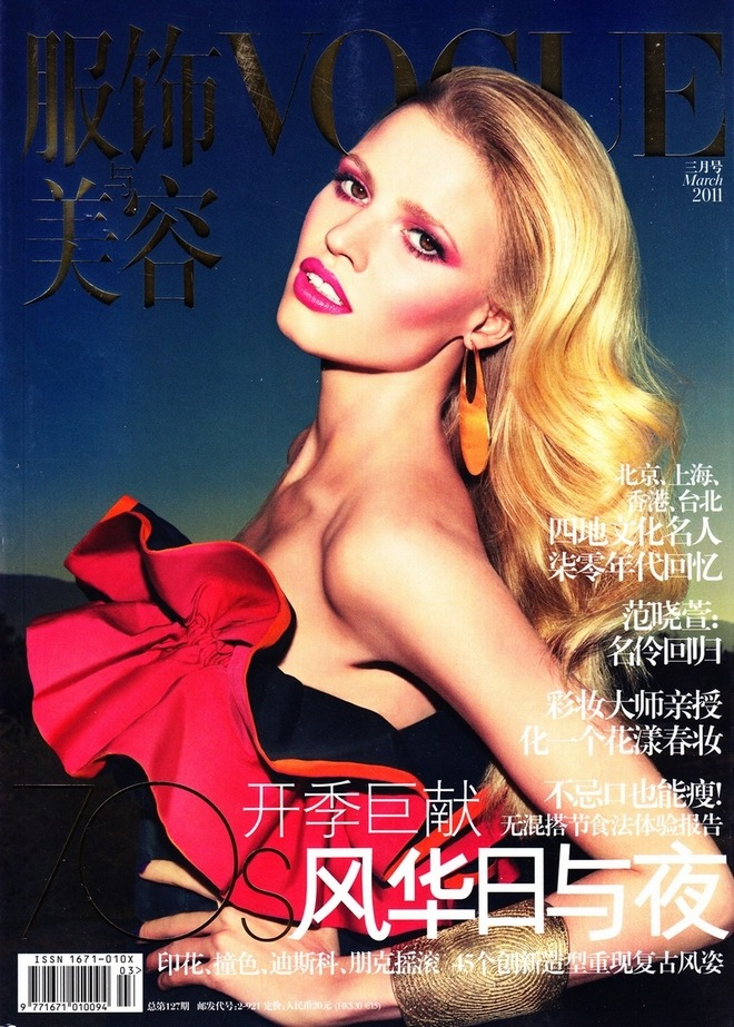 Lara-Stone-x-Vogue-China-March-2011-Night