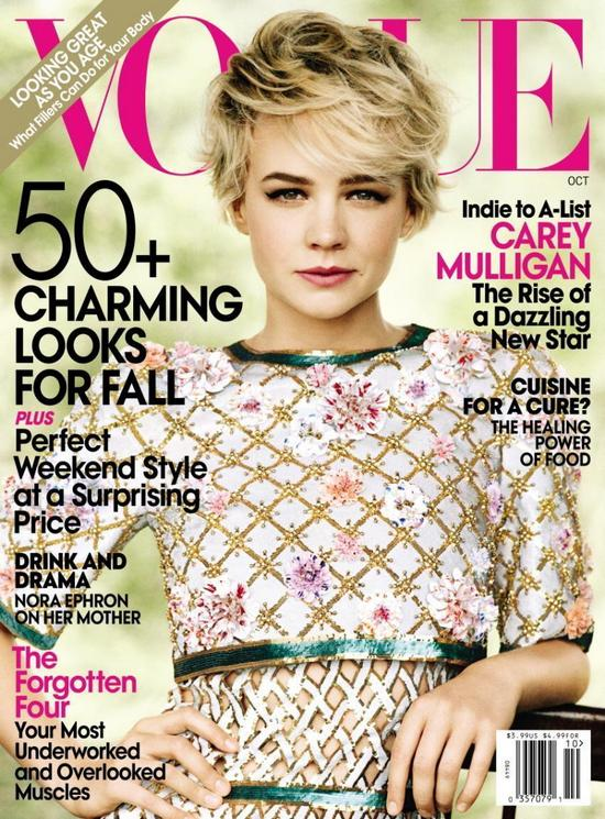 BeautyNews Carey Mulligan 091510
