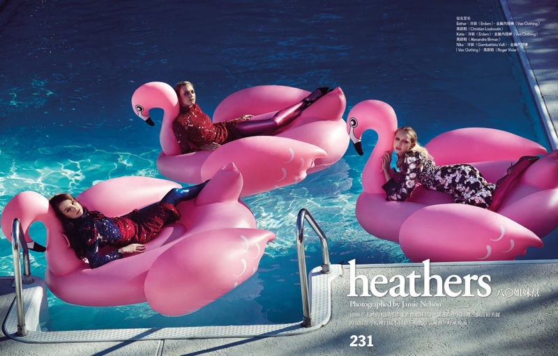 Heathers-Fashion-Editorial-Vogue-Taiwan01
