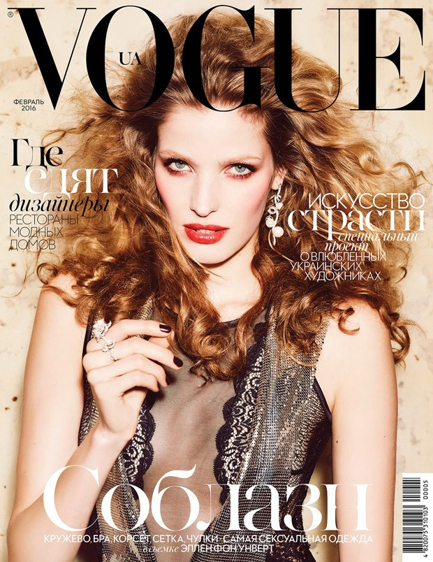 Alisa-Ahmann-for-Vogue-Ukraine-February-2016-1