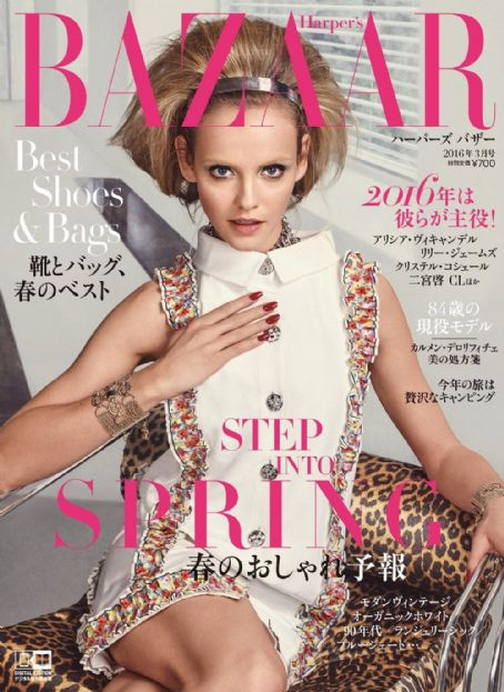 ginta harpers