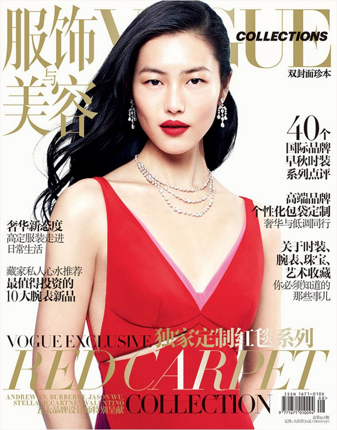 Liu-Wen-Vogue-China-Collection-Summer-2013-02