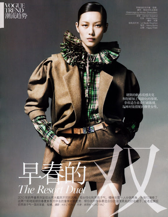 Liu Wen - Vogue China January 2010