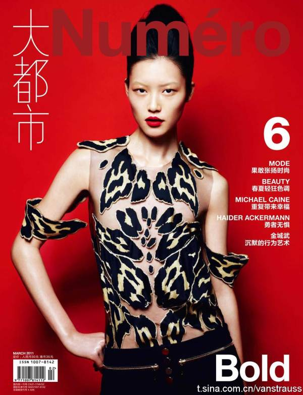 Liu Wen Numero China March Cover