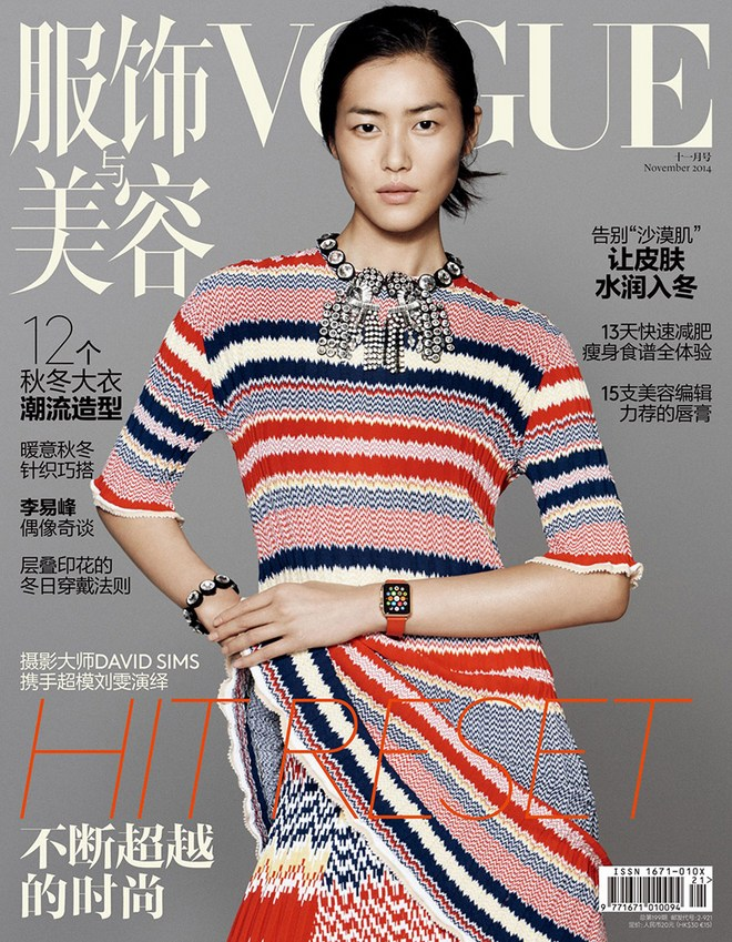 liu-wen-vogue-china-november-2014-cover