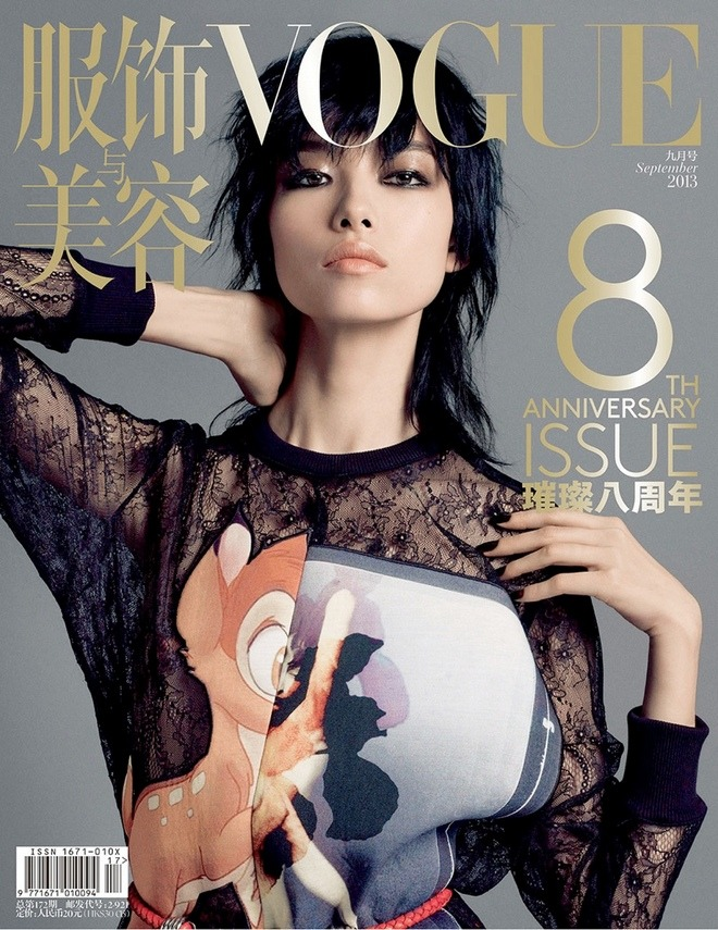 vogue-china-anniversary-cover7