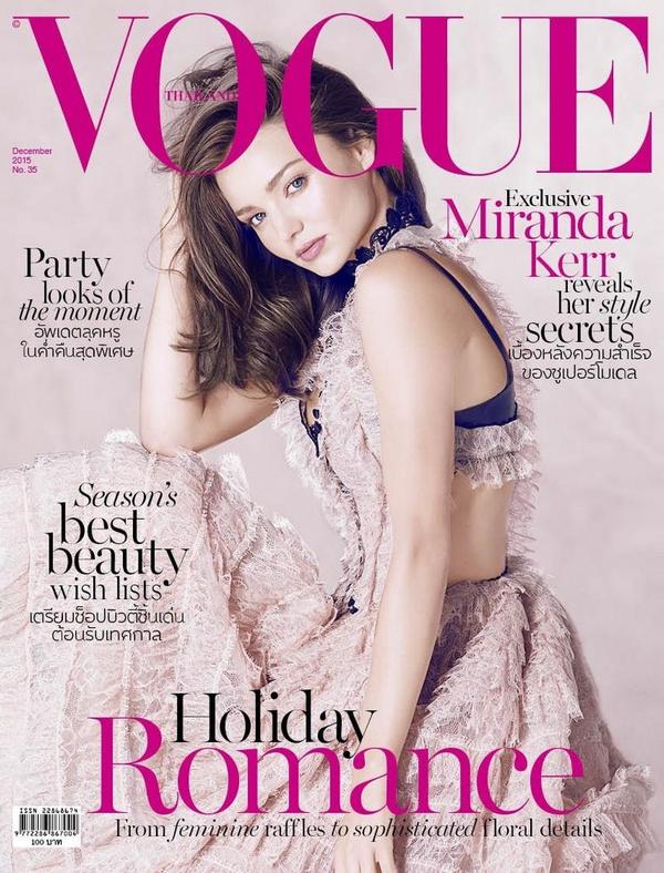 Miranda-Kerr-Vogue-Thailand-December-2015-Cover