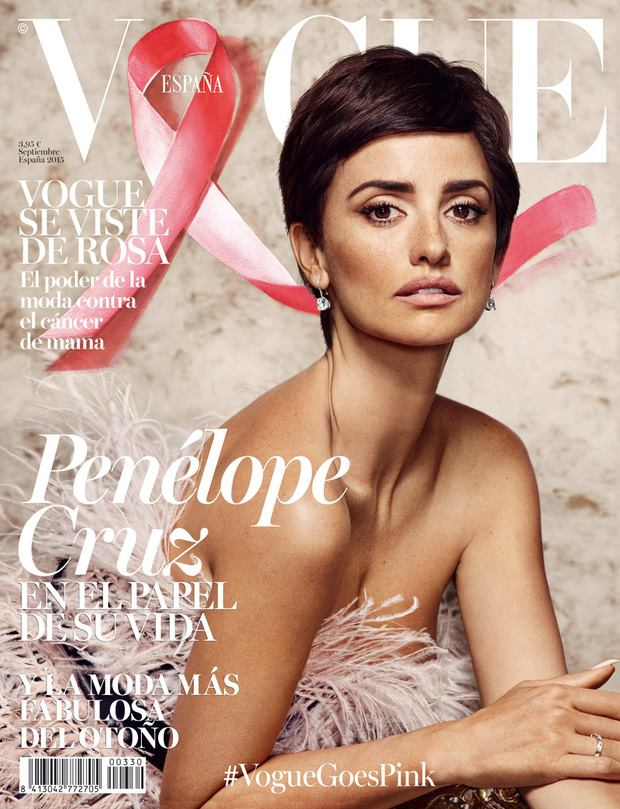 Penelope Cruz Vogue Spain September 2015 Cover