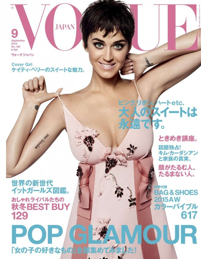 Katy-Perry---Vogue-Japan-Cover-2015--01-662x851