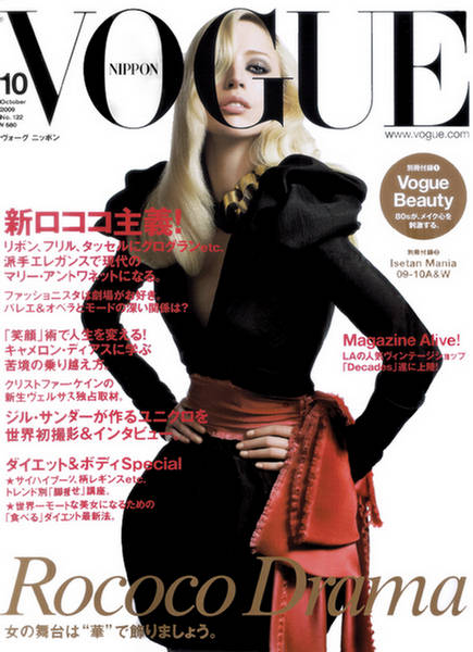 Raquel-Zimmermann-Vogue-Nippon-October-1