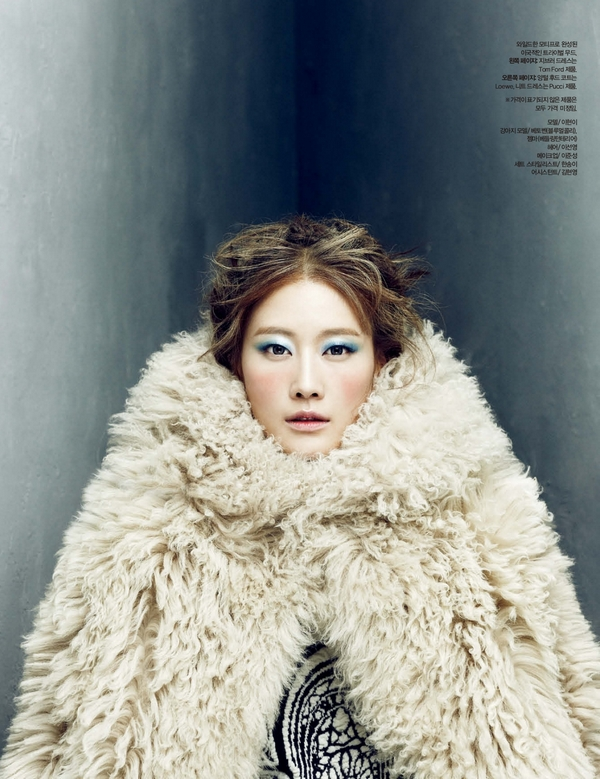 Lee Hyun Yi by Choi Yong Bin Frozen Moments - Harpers Bazaar Korea January 2014 9