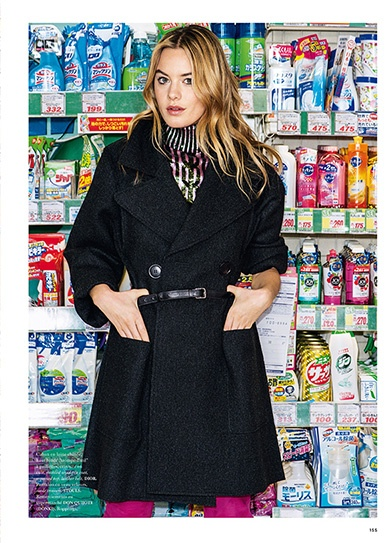 camille-rowe-fashion-model2 2cr