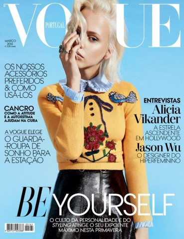vogue-portugal-march-2016-369x479