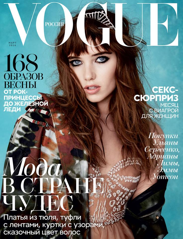 vogue-russia-march-2016-16