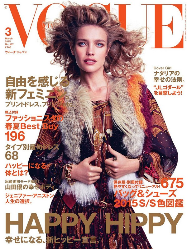 giovanna-battaglia-natalia-vodianova-vogue-japan-march-2015-cover